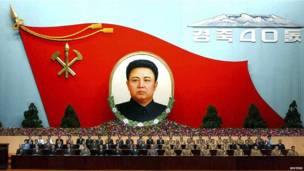 Hình ảnh Kim Jong-il nổi bật tại một hội nghị của Đảng Lao động Triều Tiên vào năm 2004