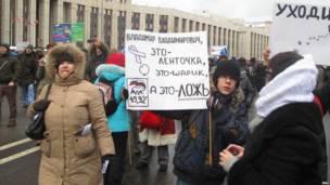 """На плакате: """"Владимир Владимирович, это ленточка, это шарик, это ложь"""""""