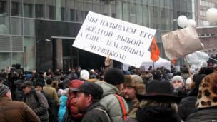 """На плакатах: """"мы называем его желтой рыбой и земляным червяком"""", """"Москва - не Пхеньян, плакать не будет"""""""