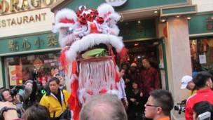 倫敦華埠舞獅