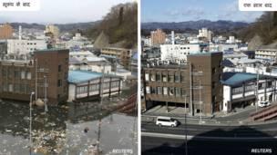 जापान में आया विनाशकारी भूकंप और सुनामी