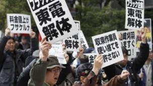Biểu tình phản đối năng lượng hạt nhân vào dịp kỷ niệm 1 năm thảm họa