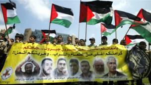 Палестинские демонстранты