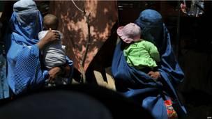Афганские женщины с детьми