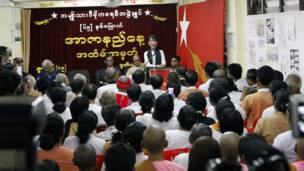2012 Martyrs Day