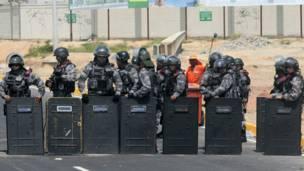 Policía de Fortaleza