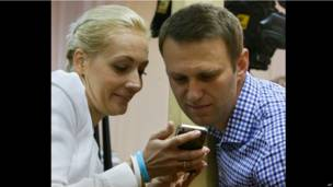 Алексей Навальный и его жена Юлия.