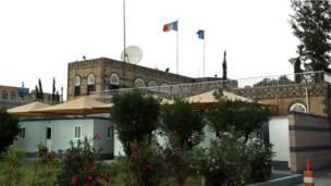 Посольство Франции в Йемене.