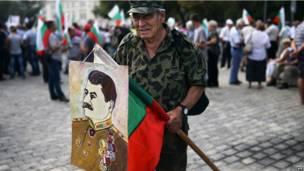 बुल्गारिया रैली