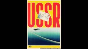SEE USSR