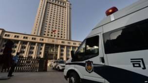 Pengadilan Cina, AFP