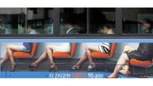 सियोल, दक्षिण कोरिया