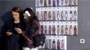 पेरिस, फैशन, मॉडल
