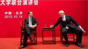 चीन, ब्रिटेन, बीजिंग