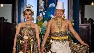 इंडोनेशिया शाही शादी