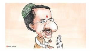 राजनीतिक कार्टून, शिवराज सिंह चौहान
