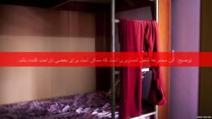 تختخوابی در خانه امن زنان. عکس از سارا مالیان
