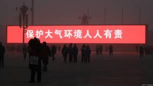 Una pantalla roja con un mensaje en blanco