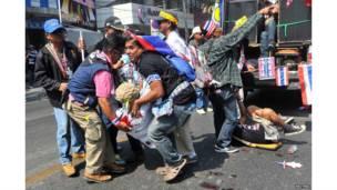 थाईलैंड की राजधानी बैंगकॉक में सरकार विरोधी प्रदर्शन के दौरान धमाका