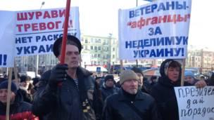 Протестная Украина