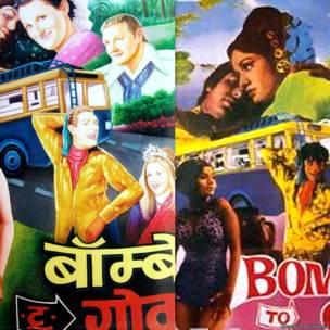 हाथ से बने फ़िल्मों के पोस्टर