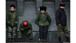 क्राइमिया, यूक्रेन, रूस