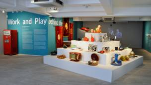 Galería de Arte y Diseño Ruso - BBC