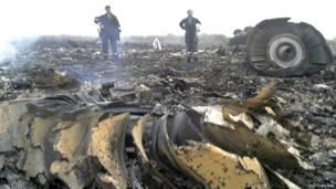 Рейс MH17
