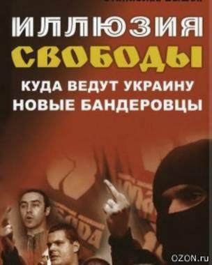 Пропонована Кабміном антикорупційна стратегія передбачає ліквідацію депутатської недоторканності, - глава НАЗК - Цензор.НЕТ 6141