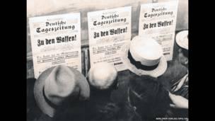Afiches de enrolamiento