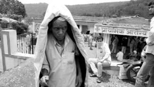 मालीण गांव