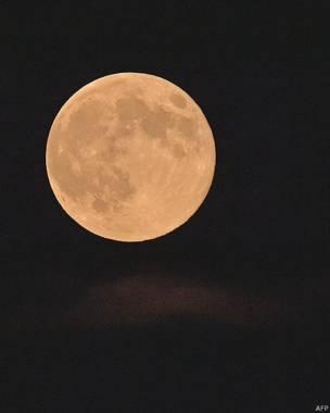 La superluna en Arlington