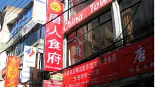 ठमेल क्षेत्रमा चीनियाँ पर्यटकका लागि खोलिएको बजार