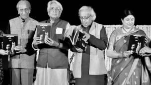 ओमप्रकाश जैन, मुकुंद लाठ, अशोक वाजपेयी और कलापिनी कोमकली
