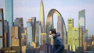 बीजिंग चीन