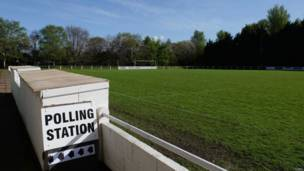 足球場投票站