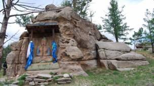 ग्रेट बुरखान खल्दुन माउंटेन, मंगोलिया, यूनेस्को