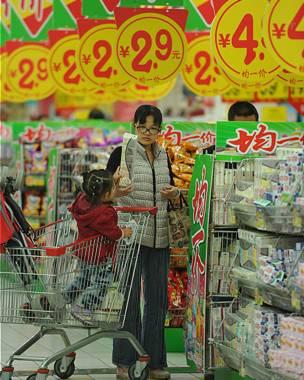 Consumidores en un supermercado