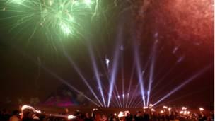 मिस्र में नया साल