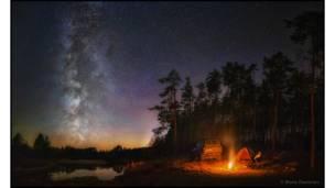 معسكر تحت النجوم في روسيا