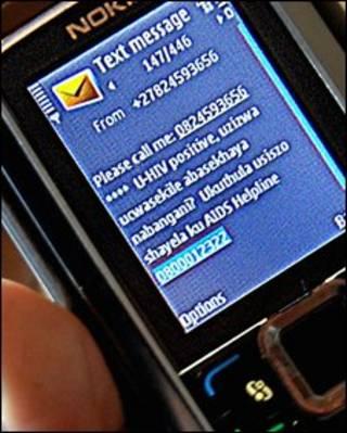 پیام تلفنی، پروژه ماسیلولکی