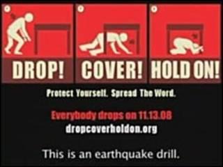 آماده سازی برای زلزله