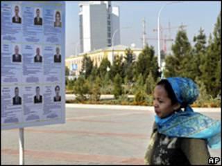 انتخابات ترکمنستان