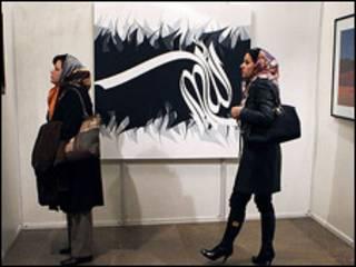 نمایشگاه آثار هنری در تهران، عکس از خبرگزاری فارس