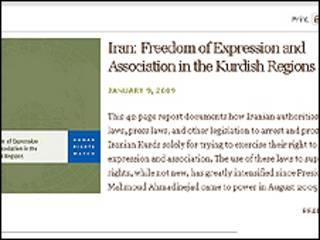 تصویر گزارش دیده بان حقوق بشر