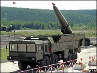O sistema de mísseis Iskander (arquivo)