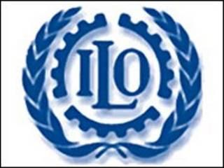 آرم سازمان بین المللی کار
