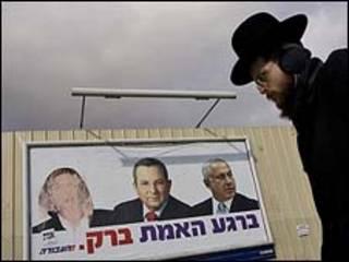 votação em Israel