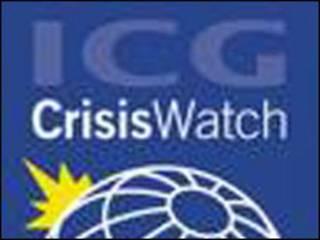 نشان گروه بین المللی بحران