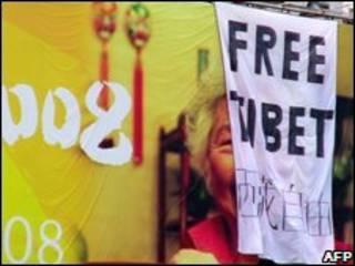 Áp phích ủng hộ Tây Tạng